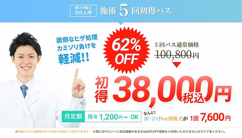 RINX顔キャンペーン1