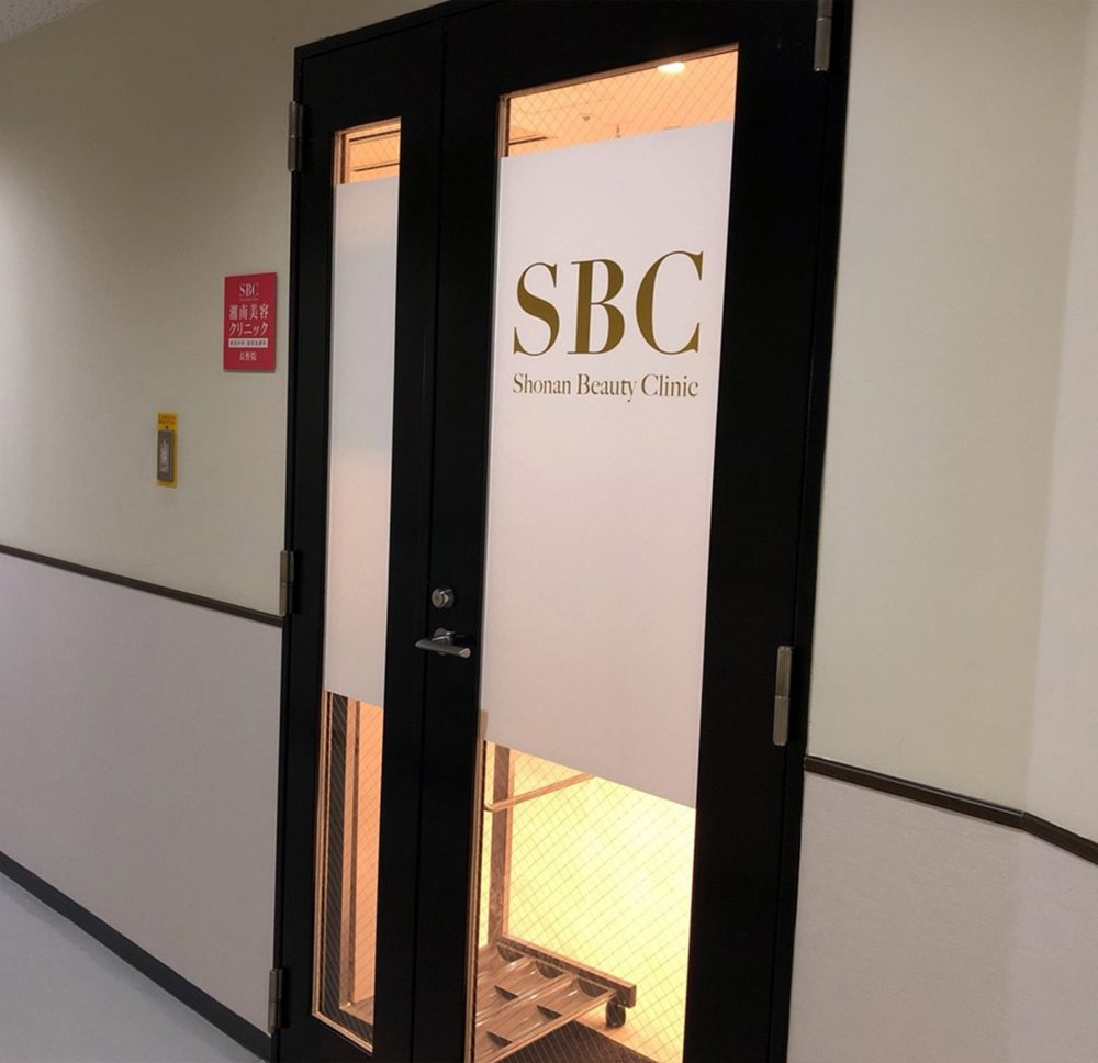 SBC長野